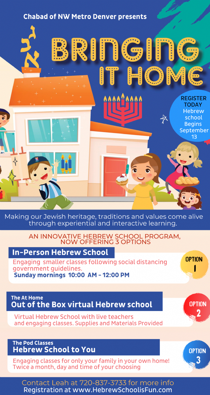 Hebrew School Flyer (4).png