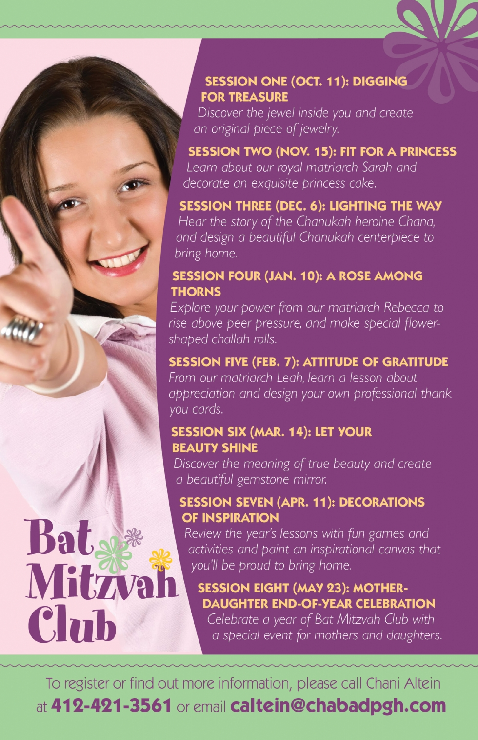 Bat Mitzvah 20212.jpg