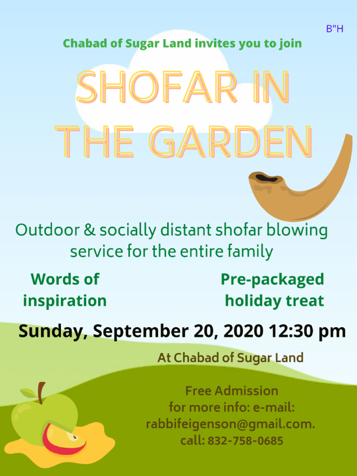 Shofar in the Garden - Sugar Land