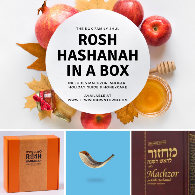 ROSH HASHANH IN A BOX (2).png