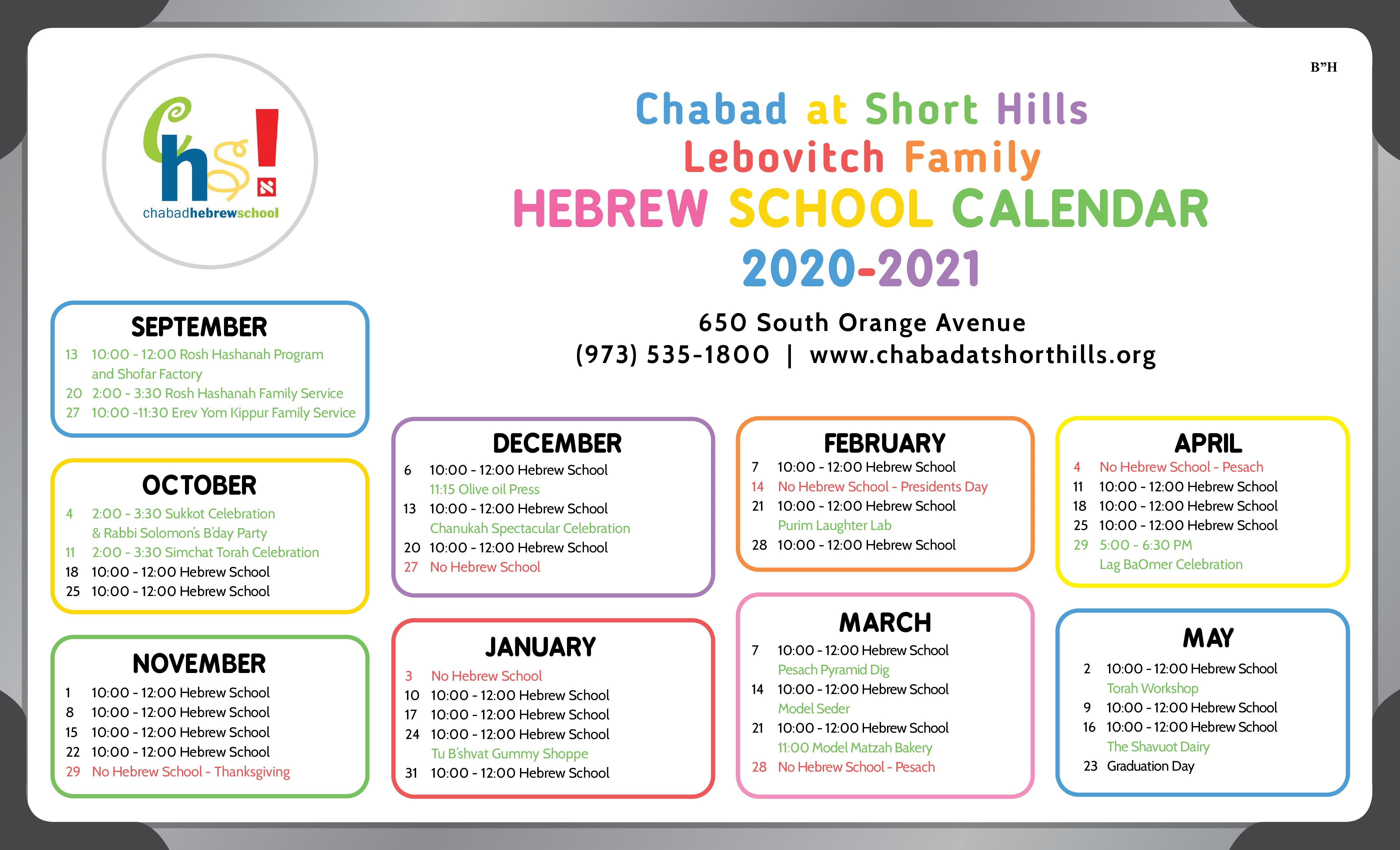 Solomon Hebrew School Flyer.jpg