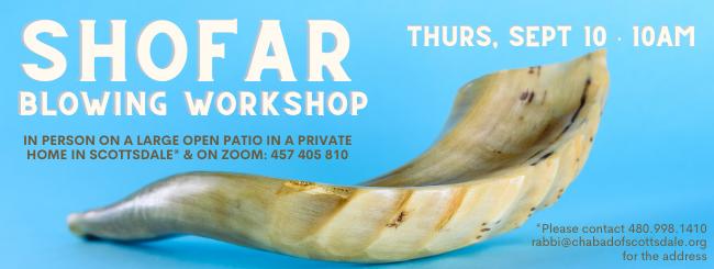 shofar workshop - cos.png