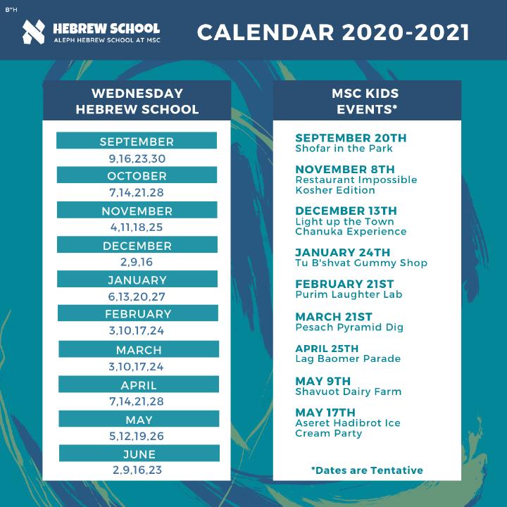 HS Calendar 2020.png