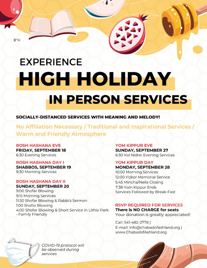 high holiday schedule 2019.jpg