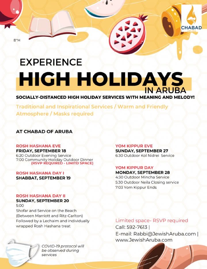 High Holidays Schedule 5781.png