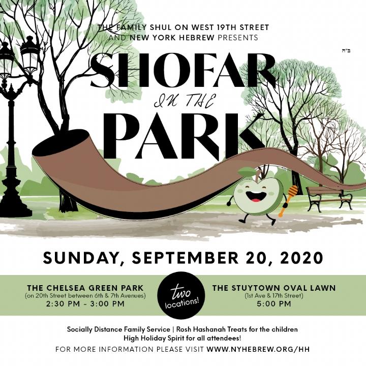 Shofar in the Park (3).jpg