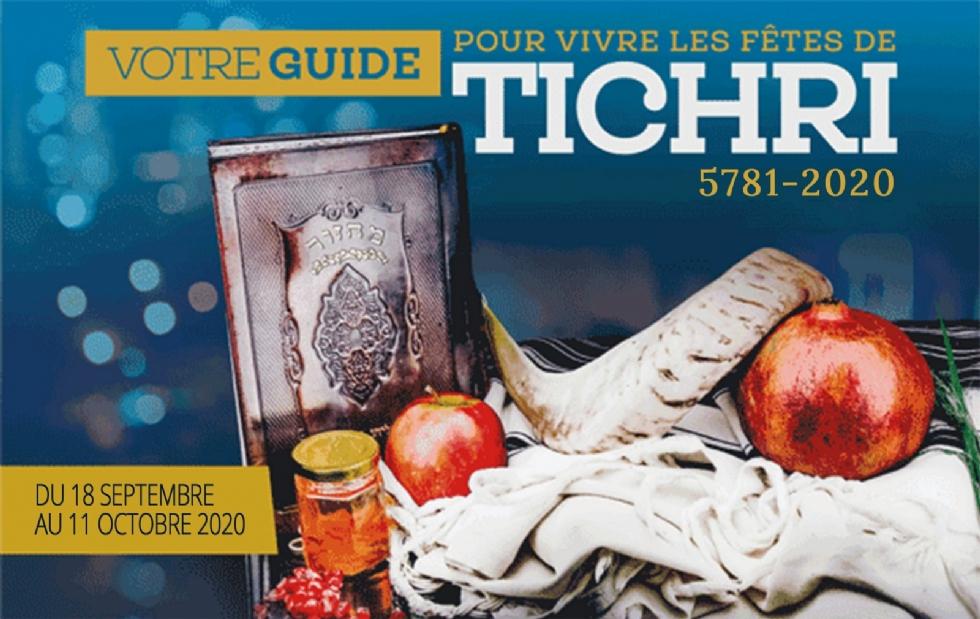 Guide Tichri [1600x1200].jpg