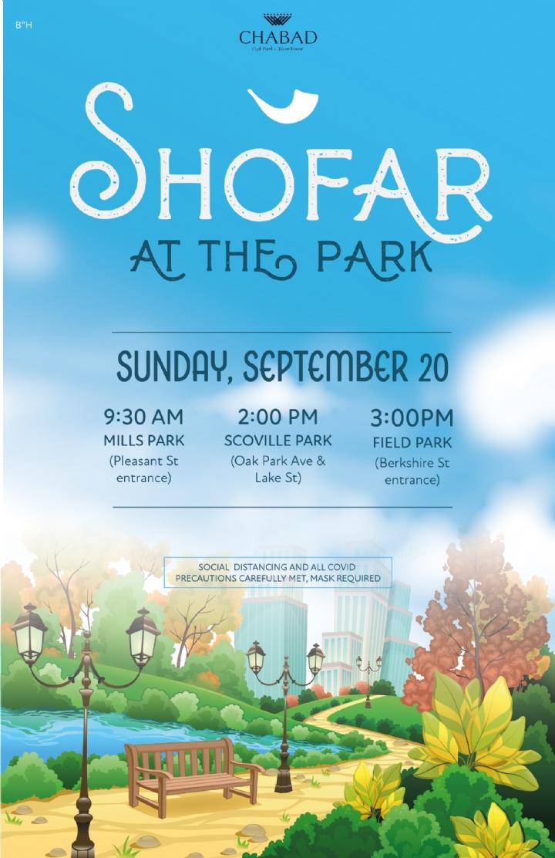 Shofar Park.jpg