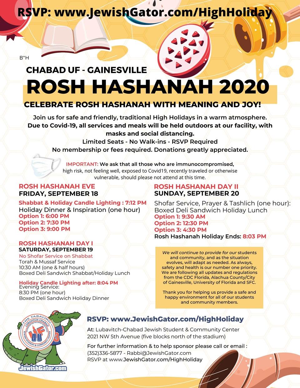 Rosh-Hashanah Schedule