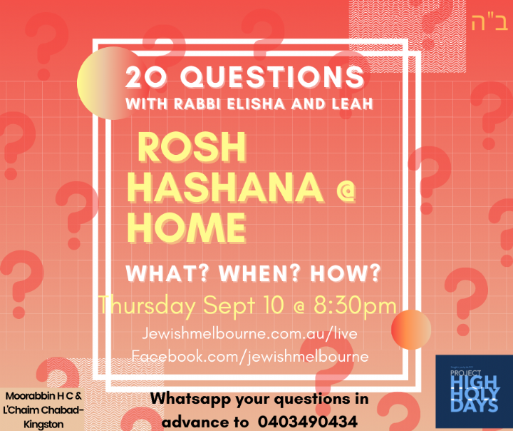 Copy of 20 questions Rosh hasna @ home.png