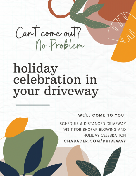 holiday celebration in your driveway.png