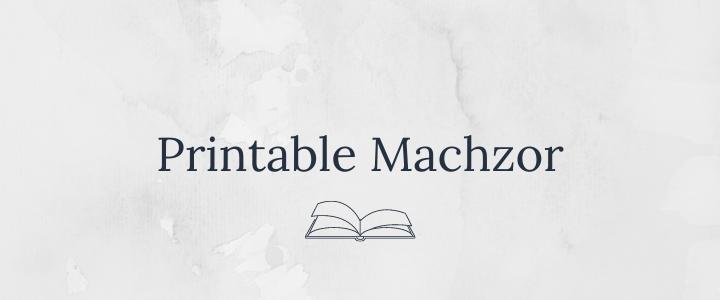 Printable Machzor.png