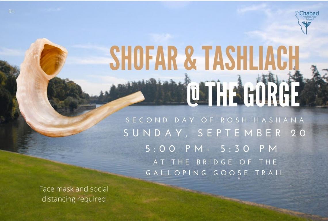 Shofar & Tashliach @ the gorge.jpg