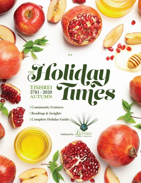 Holiday Times Tishrei 5781.jpg