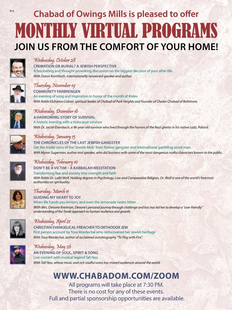Virtual Events Poster.jpg