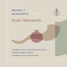 Copy of Rosh Hashanah.png
