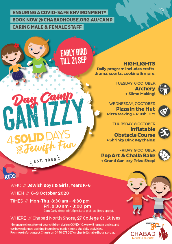 Gan Izzy Day Camp - Spring 20204.png