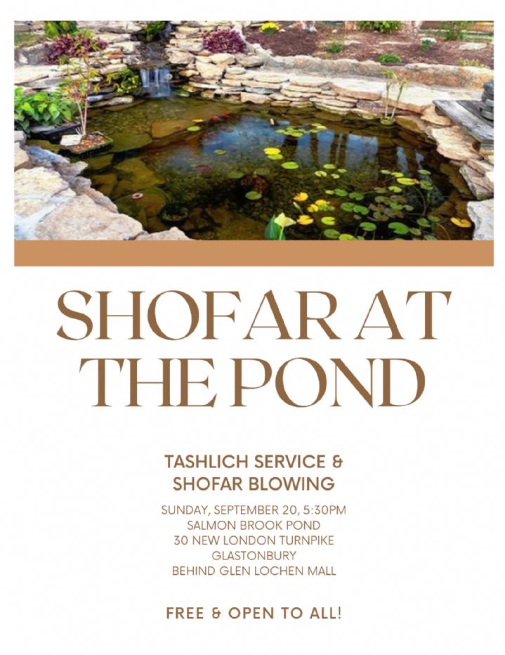 shofar at the pond (1).png