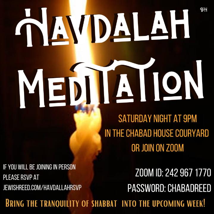 Havdalah Meditation (1).png