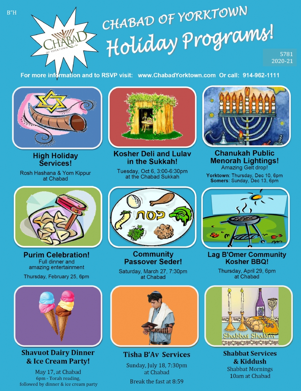 Chabad holiday program calendar 5781.jpg