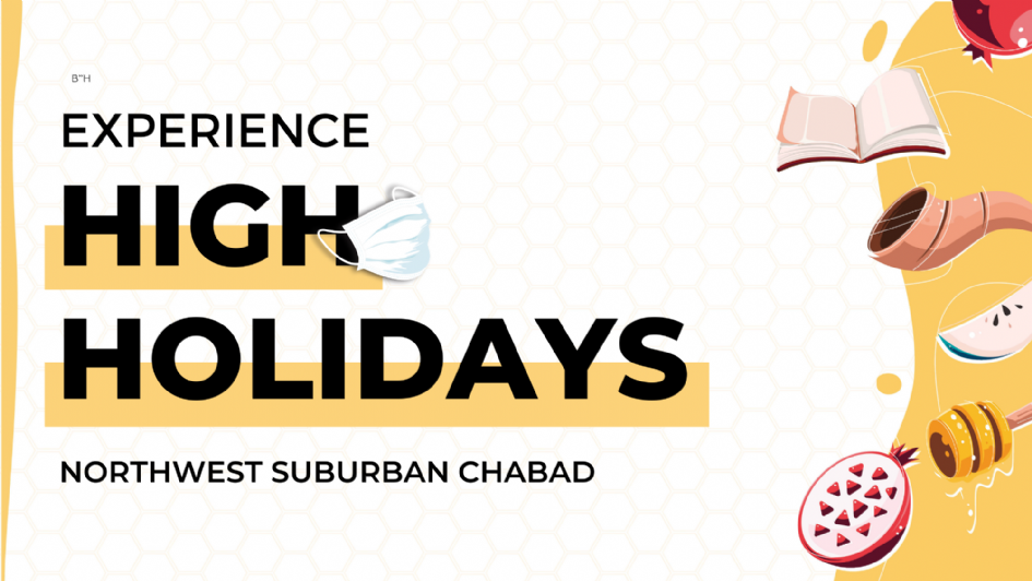 Copy of High Holidays - Email Banner.png