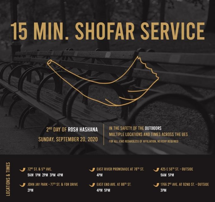 Shofar service.jpg