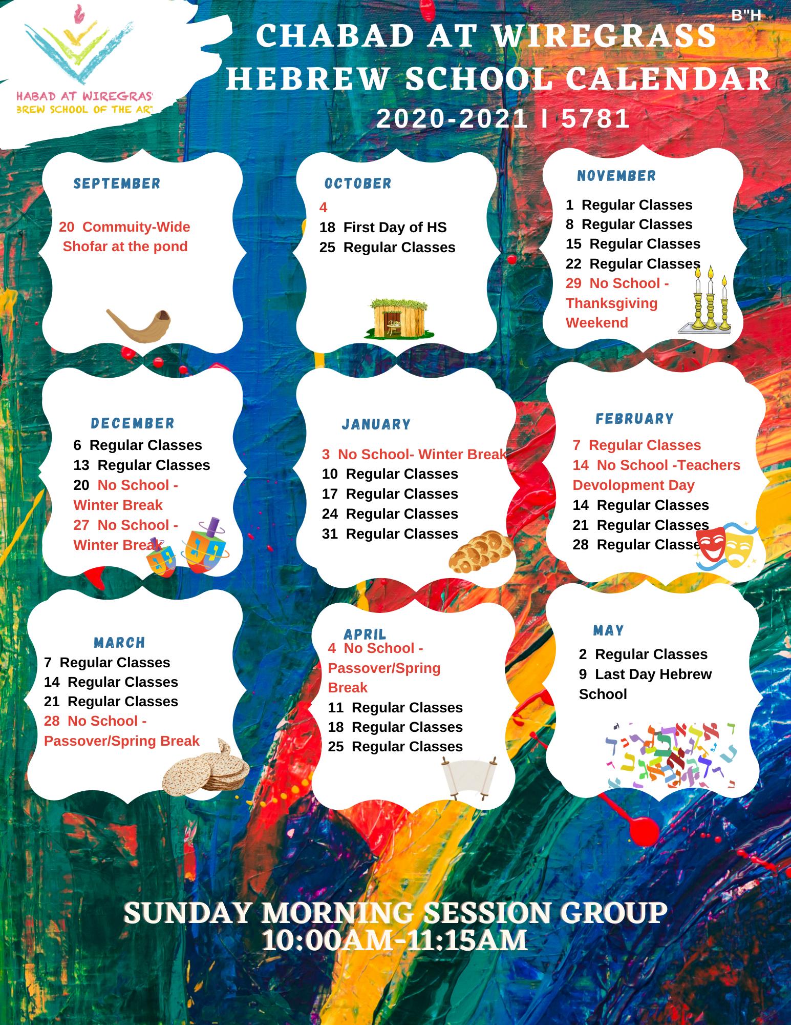 HS Calendar 2020 - 2021 Final.png
