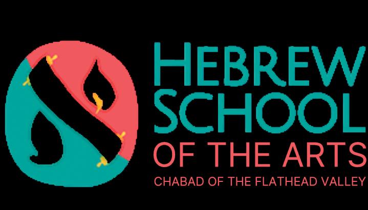 HS Arts Logo no border.png