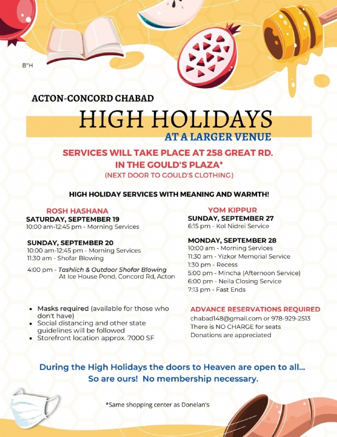 Copy of High Holidays - Flyer Schedule (2).jpg