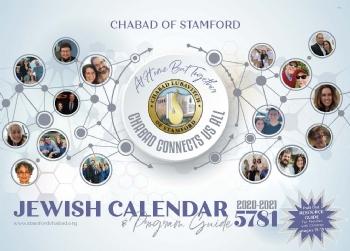 Chabad of Stamford  5781 Calendar