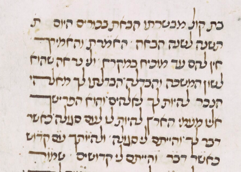 MS. Canon. Or. 81, fol. 179 (1396) Ki Tavo.png
