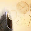 Rosh Hashanah and the Warping of Time