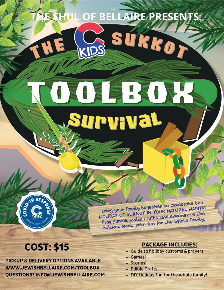HH toolbox.png