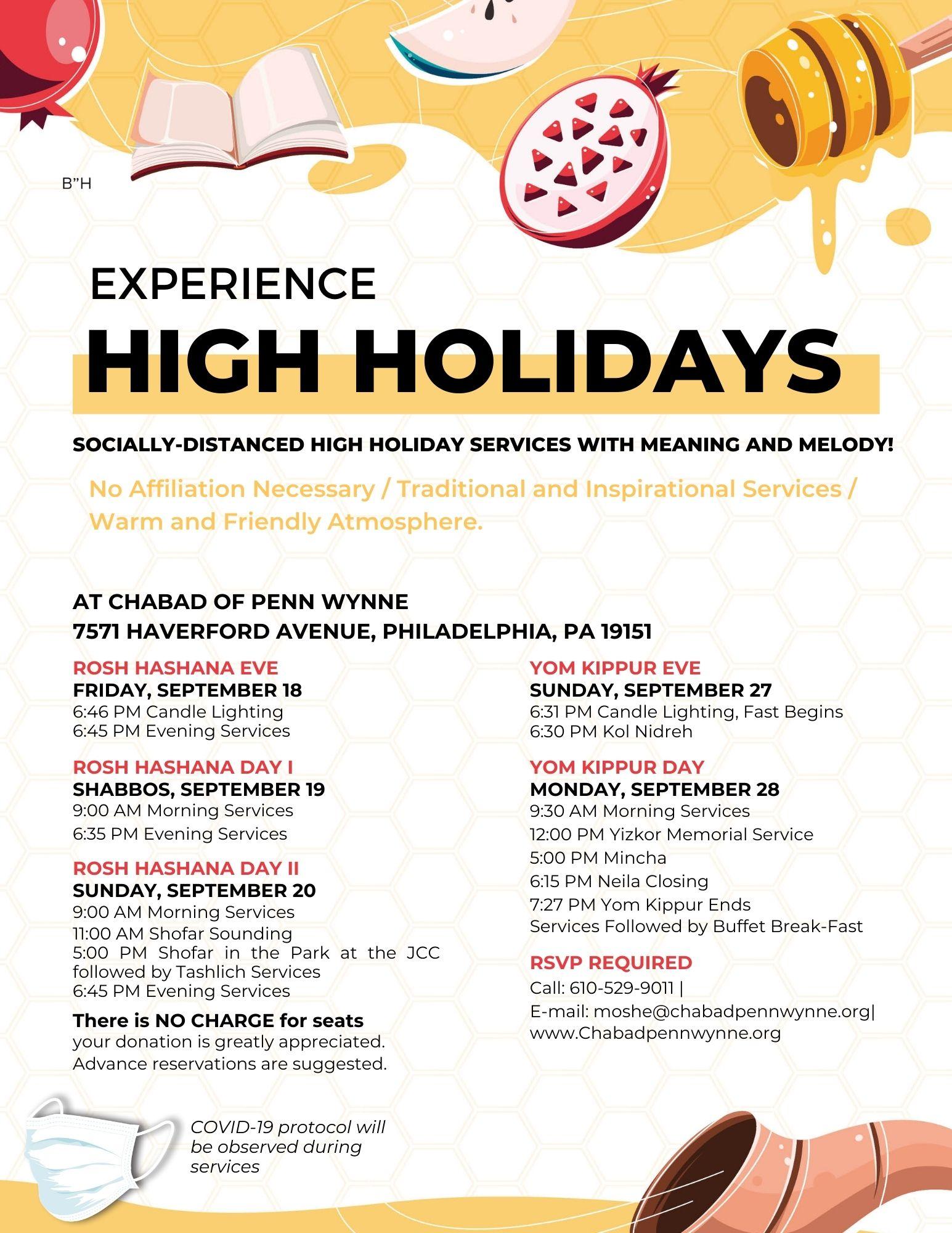 Copy of High Holidays - Flyer Schedule.jpg