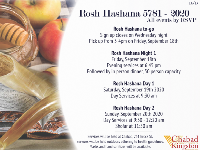 Rosh Hashana Flyer Final.png