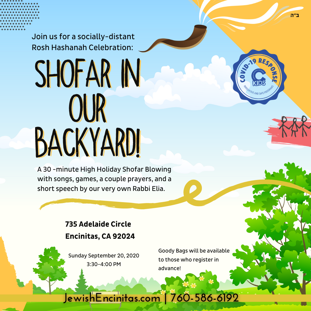 shofar in our backyard.png
