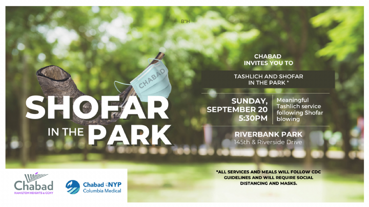 Copy of Shofar in the Park - Facebook Event Banner.png