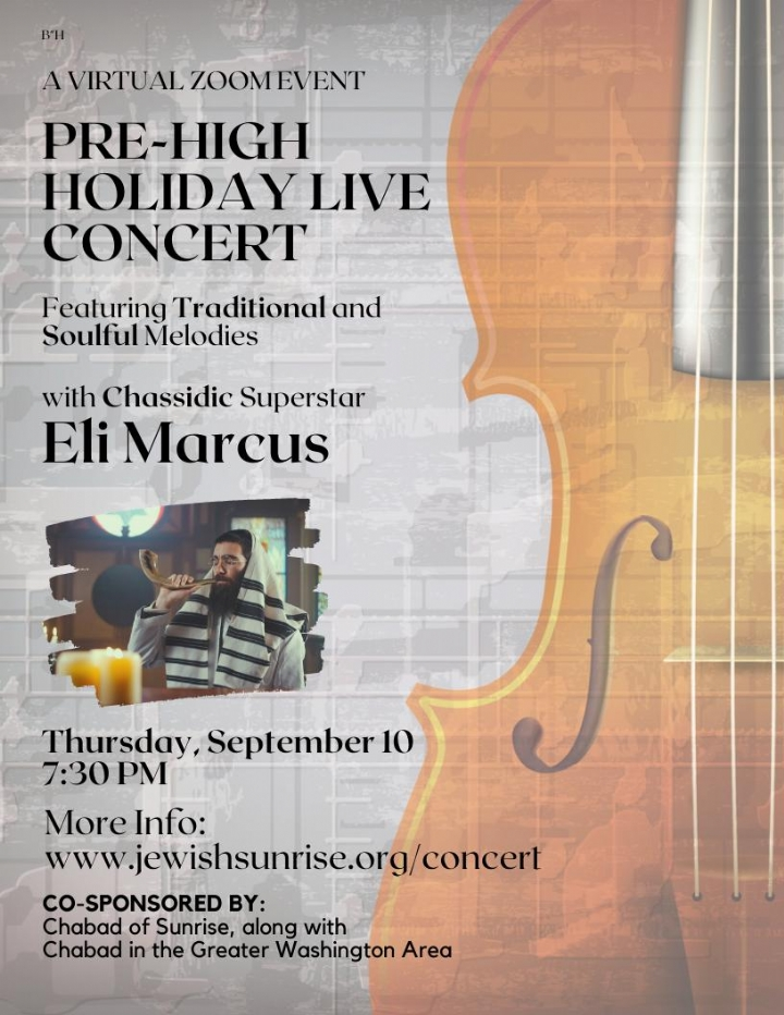 Flyer for ELi Marcus concert.jpeg