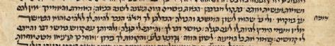 MS. Oppenheim 34, fol. 110 (1201-1225) Ki Tavo.png