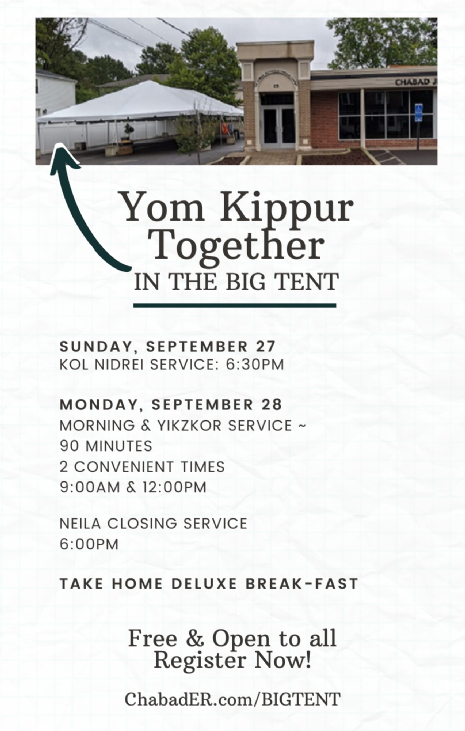 Copy of Yom Kippur Together!.png