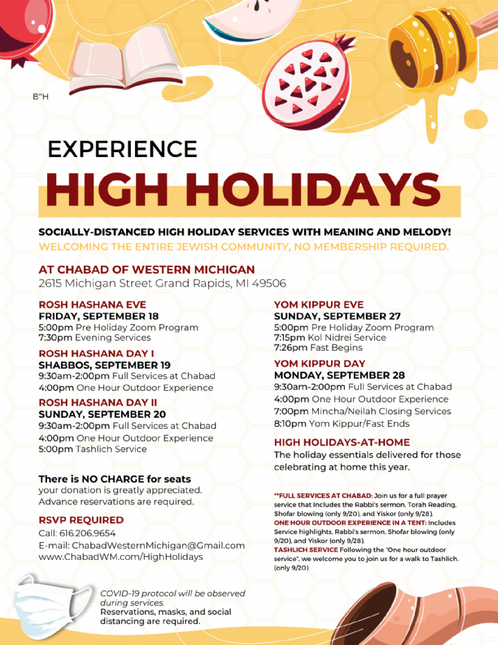 Copy of High Holidays - Flyer Schedule-2.png