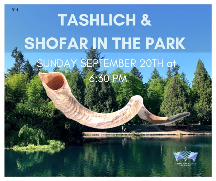 Shofar in the Park 2020.png