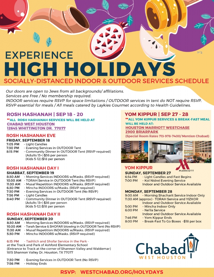 High Holidays Schedule 5781.jpg