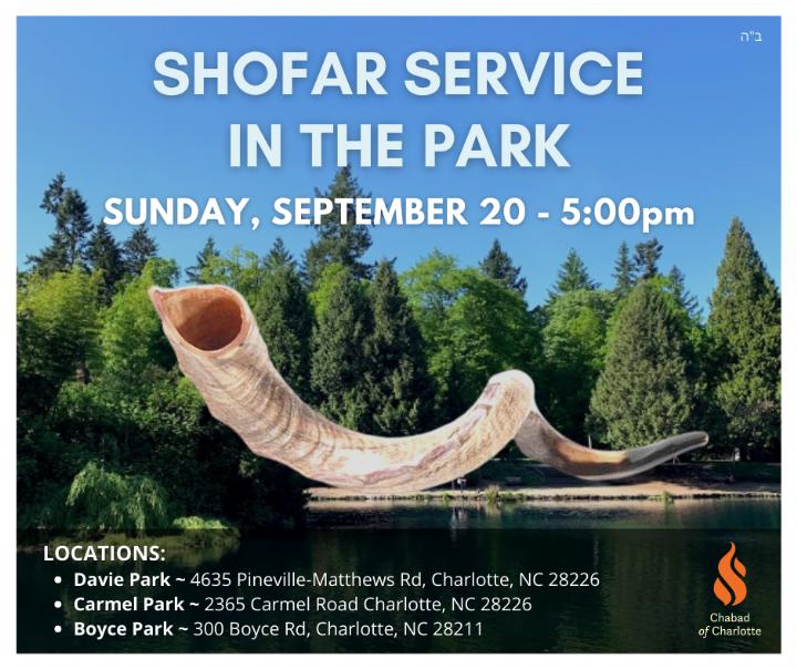 CLT Shofar in the Park 2020