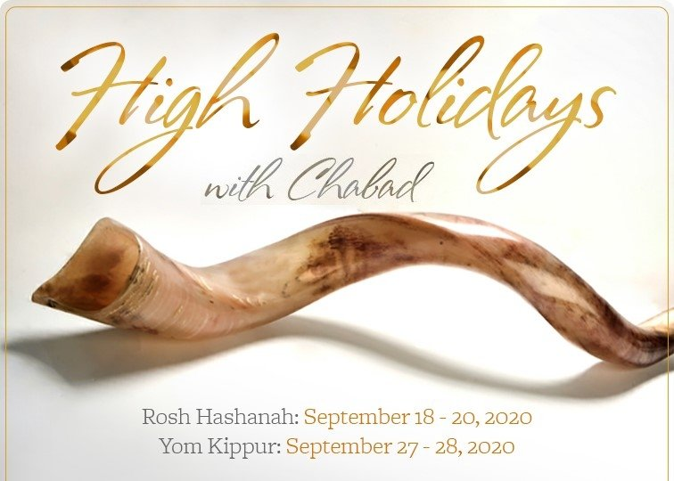 high holidays 1.jpg
