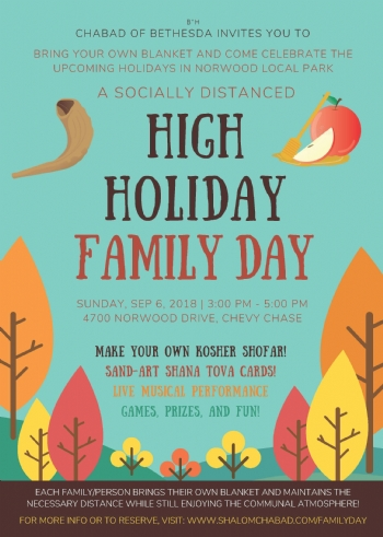 High Holiday Family Day