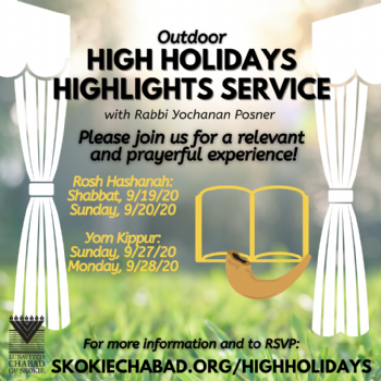 High Holiday Highlights Service