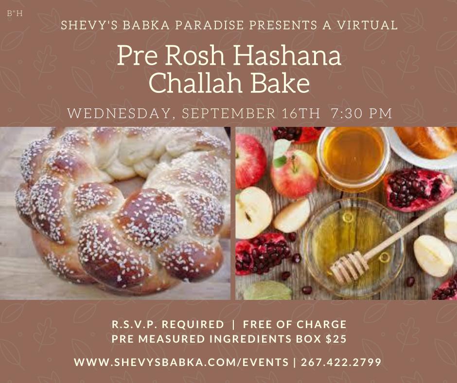 RH Challah Bake (1).png