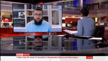 BBC: Rosh Hashana Under Covid (18/09/20)