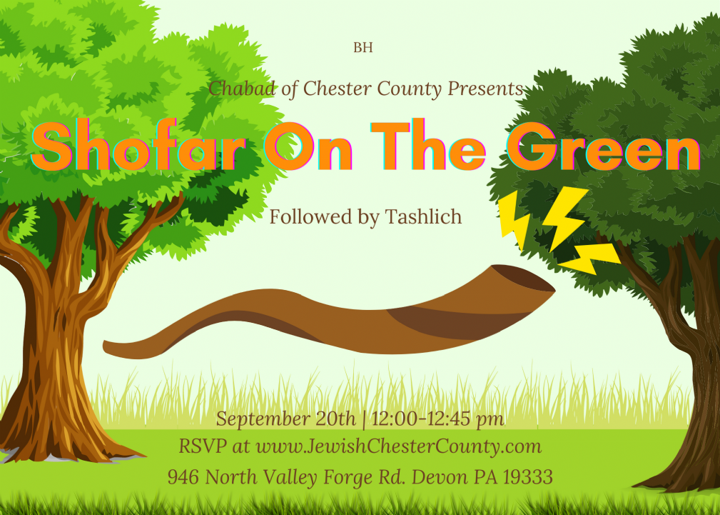 Shofar on the Green (1).png